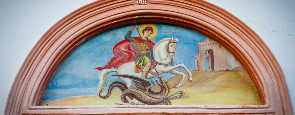 День святого Георгия Победоносца. Престольный праздник в храме села Лесное.